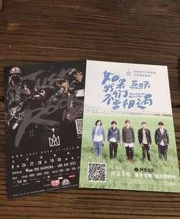 五月天 Mayday 自傳明信片 postcard (阿信, 怪獸, 石頭, 瑪莎, 冠佑)