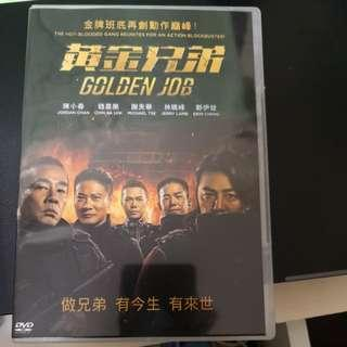 DVD Movies golden job