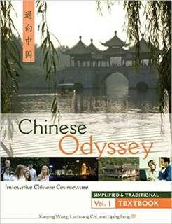 Chinese Odyssey Volume 1 Textbook AND Workbook