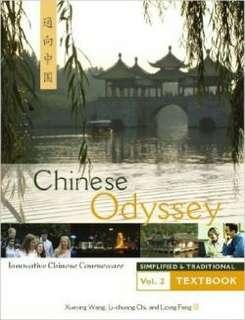 Chinese Odyssey Volume 2 textbook AND workbook