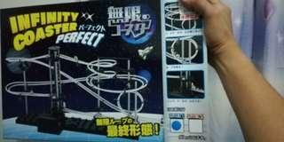 Infinity Coaster