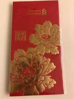 Standard Chartered Bank red packet angpow