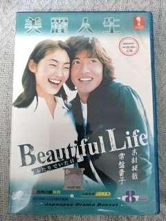 JAPAN Drama VCD : Beautiful Life