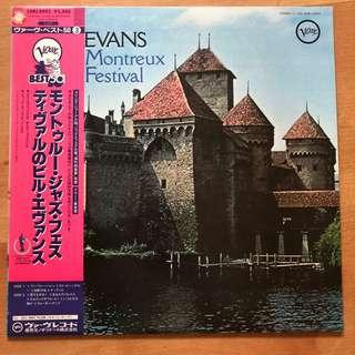 🚚 Wts Bill Evans Vinyls- A simple matter of conviction and Montreal Jazz Festival