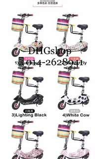 Electric scooter 2019 300w original