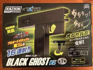 Kazkin Black Ghost rubber band gun Taito