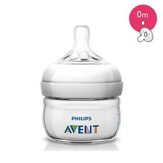 🚚 Philips AVENT Natural Baby Bottle, Clear, 2oz/60ml, Single Pack