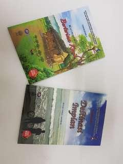 Books for Tingkatan 1(Form 1)students.