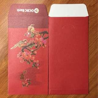 🚚 OCBC Red Packets