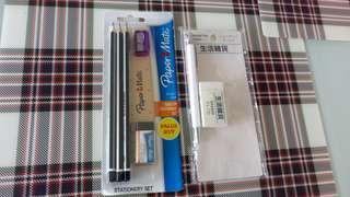 🆕 6 x 2B pencils and 0.5mm mechanical pencil set