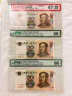 RMB Five Series 20 Yuan 1999 Error Note & 2005 Replacement Note!