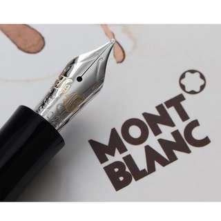 萬寶龍 Montblanc Balzac Trio Set 三枝