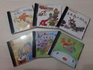 音樂故事遊戲學堂 CD 6 隻