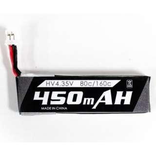 Emax 450mAh 1S HV Lipo