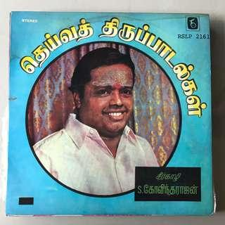 Tamil vinyl Records