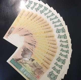 $5 Bird 19 Run UNC, With Fancy Number 209696 够力够力. Can Send For Grading, UNC 19 Consecutive Running Number