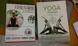 🚚 印度真瑜伽(康烈旭著附CD)印度舒瑜伽(Jitu Soni Inder著)全新(書角有點磨損)一起出售