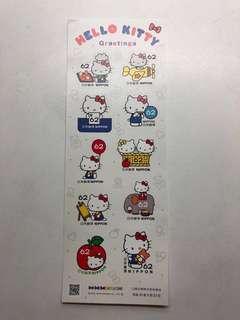 JP post Hello Kitty stamp (日本郵便Hello Kitty 郵票)¥820, ¥620 可分開選購