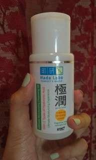 Cleansing Oil Hada Labo