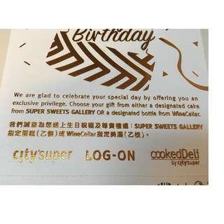 7折 售 日本甜品大師 招牌 12cm 士多啤梨忌廉蛋糕