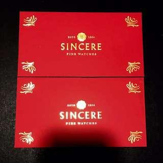 Sincere red packet Angpow (2pc)