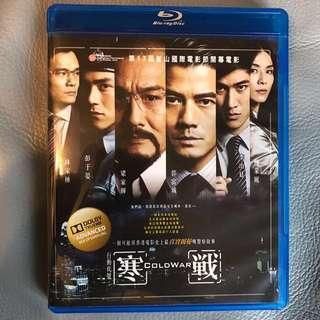 寒戰 Blu ray