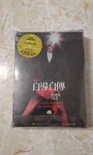 許志安 自導自傳 Andy Hui CD