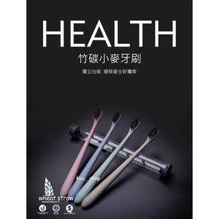 🚚 ✨現貨✨ 韓國 竹碳小麥牙刷  旅行牙刷 成人款  4款顏色