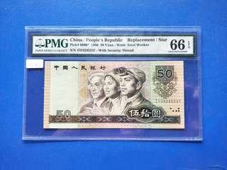 🚚 China replacement banknote 50 yuan PMG 66