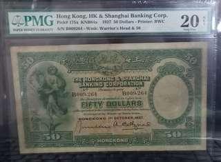 1927滙豐$50蚊頭版飛輪、手簽老紙、冇洗過、有修補、少有千位數、PMG20NET