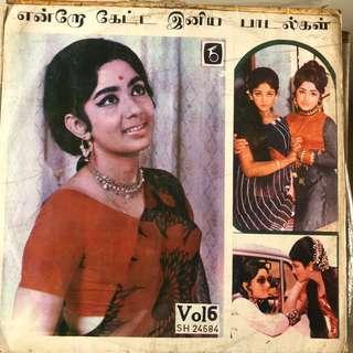 Tamil Vinyl Records LP