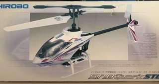 Hirobo helicopter
