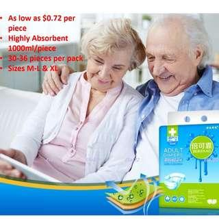 🚚 ***Free Delivery / Ready Stock - Adult Diapers (Tape Diapers) 36 pieces per pack
