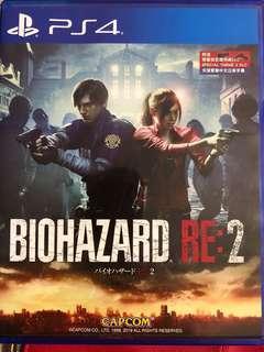 🚚 Resident Evil 2