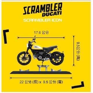 🚚 Ducati義大利重機模型