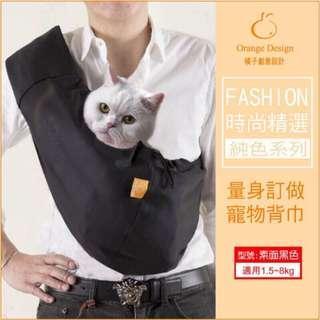 🚚 全新折價轉售 寵物揹巾(含網袋)寵物外出包