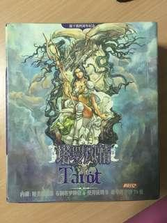 🚚 Rare out of print art tarot deck with art book anime