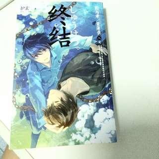 🚚 因與聿案簿錄系列 Light Novel In Good Condition