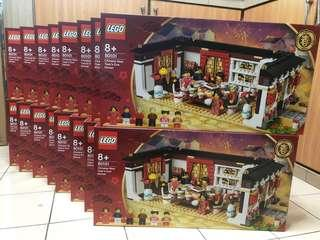 🚚 (Left 3) LEGO 80101 Chinese New Year eve dinner