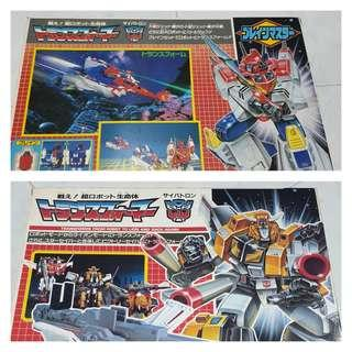 Transformers star saber and victory Leo set