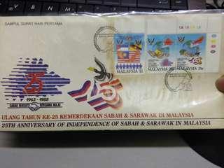 25th tahun ke-25 kemerdekaan Sabah & Sarawak  di  Malaysia