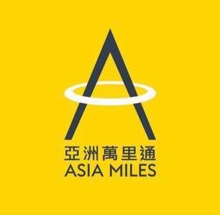 Asia miles 里數轉讓 100000里