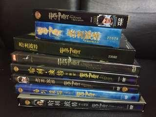 🚚 Bundle of Harry Potter DVDs and VCDs