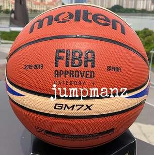 Molten GM7X Basketball - 2019 FIBA World Cup Qualifiers (Limited Edition)