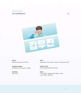 [MY GO] GRIZZLY STRAY KIDS WOOJIN 1ST SLOGAN - 2019 CHEERING KIT