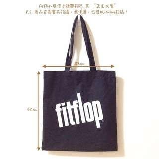 fitflop-環保手提購物包_黑