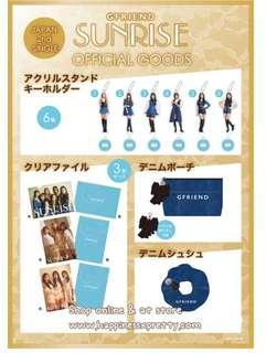 Gfriend Sunrise Goods 預訂