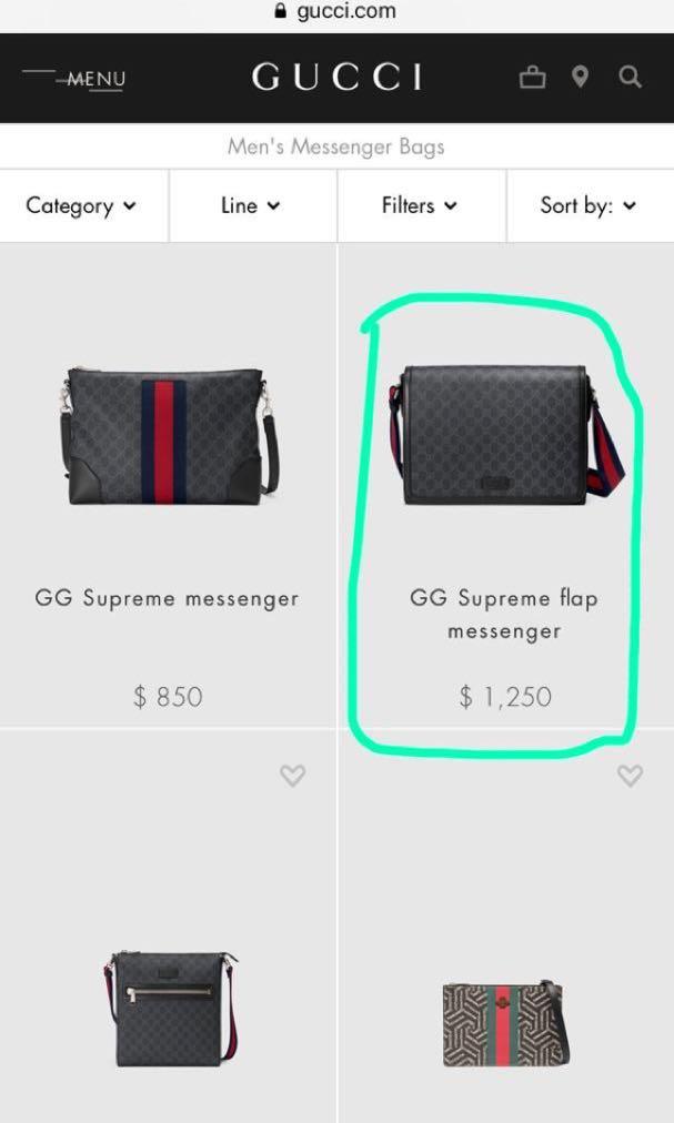 80f191d69c6 Gucci GG Supreme flap messenger