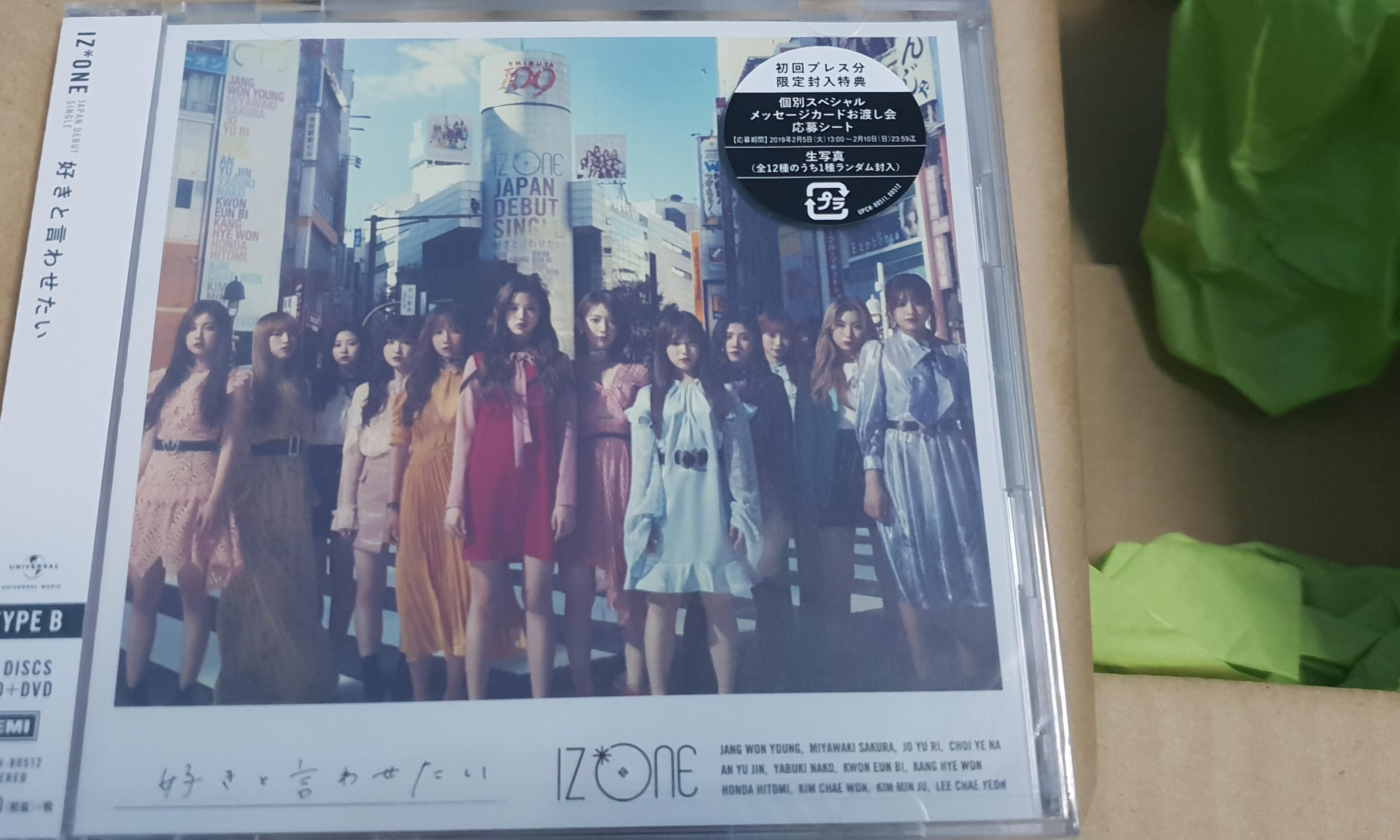 [CD+POSTER+PC] IZ*ONE IZONE SUKI TO IWASETAI JAPANESE ALBUM