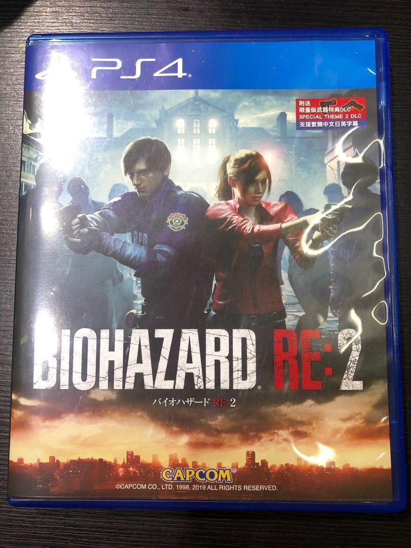 Resident Evil 2 Remake PS4 港版